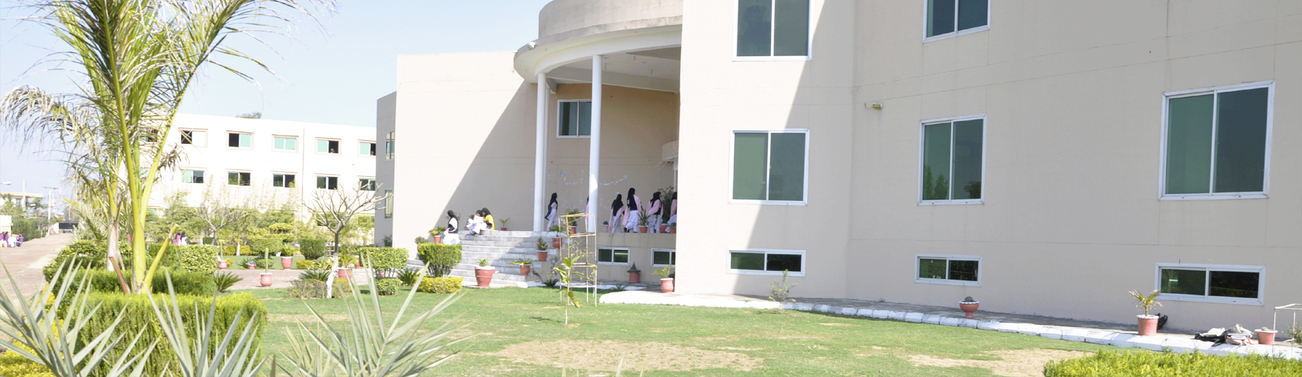wisdom House Girls Degree College