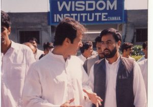 Visit from The Chairman PTI Imran Khan