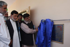 Opening Ceremony of Hostel With Ch Jaffar Iqbal MNA (NA106)